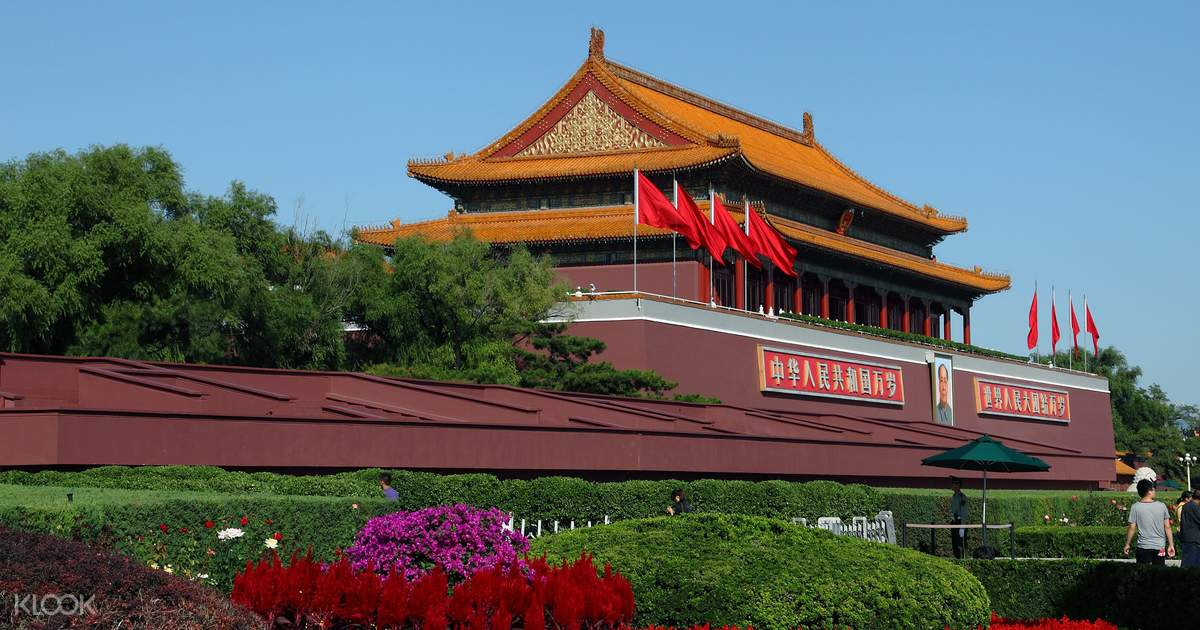 Beijing Tiananmen Square, The Forbidden City and Olympic Park Day Tour