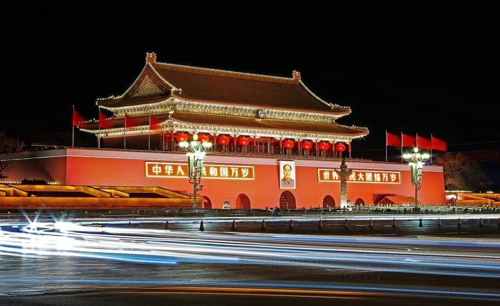 The Forbidden City at night