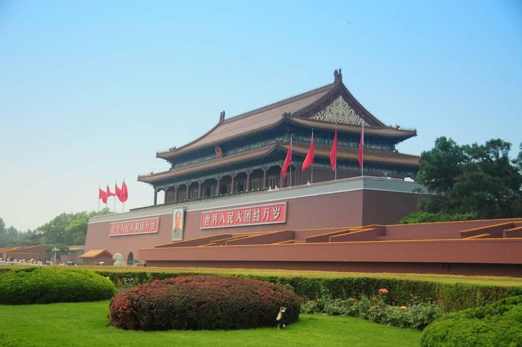 The Forbidden City Gardens from Tiananmen Square
