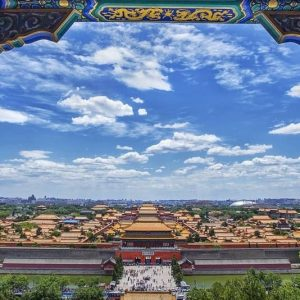 A view of the Forbidden City