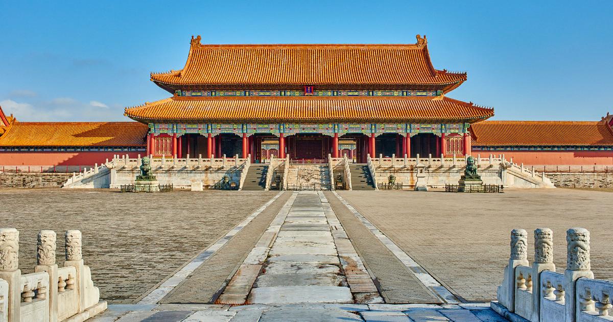 Forbidden City Ticket