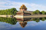 Forbidden City Tickets (Main Entrance + Clock Gallery + Treasure...