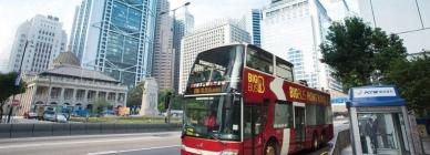 Hong Kong Bus Tour: Hop-on Hop-off bus options
